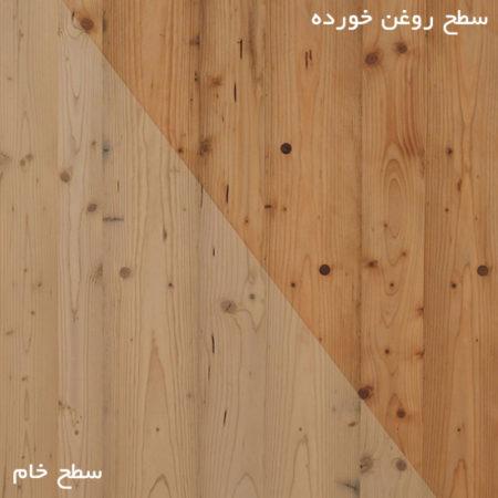 spruce_p2