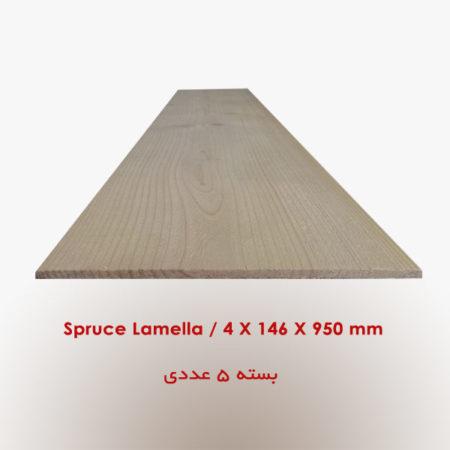 spruce_p3